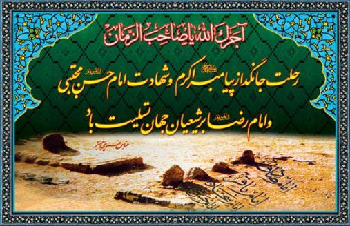 http://up.sahand-k.ir/view/1028401/Pictures-testimony-YasGroup-ir-14.jpg