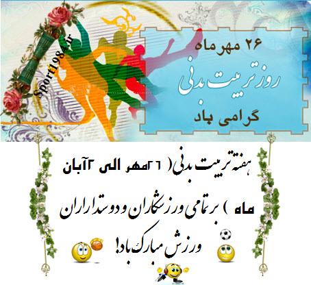 http://up.sahand-k.ir/view/1901953/48800806593694043811.jpg